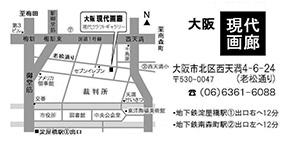 20141021_03.jpg